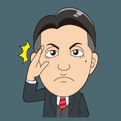イケメン社長ゆーくんスタンプ