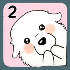 大きな白い犬 ピレネー犬 2