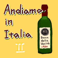 マチューダくん、イタリアへ行く その2