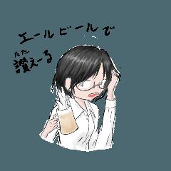 駄洒落01