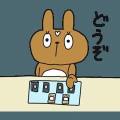 うさぎのちくわさん。〜カードゲーム編2〜