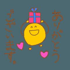黄色いまる/敬語編