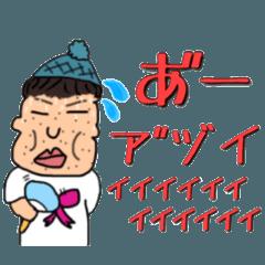 ぼんぼりんおばさんの【日常】スタンプ