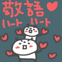 敬語パンダのハート祭り