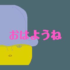 コセイ・ユタカさんの日常