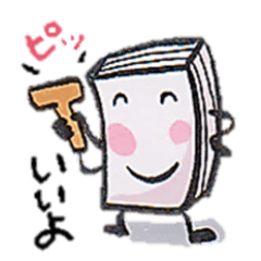 BOOKちゃん2