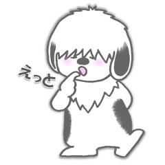 ムク犬オーちゃん5