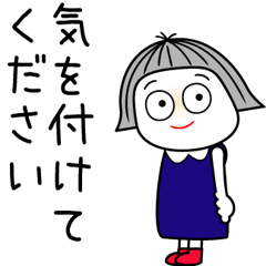 MAO【敬語】2