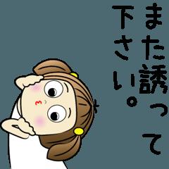 MAO【敬語】3