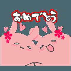 キモかわ動物倶楽部