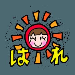 ののこ☆にちじょうNO.1