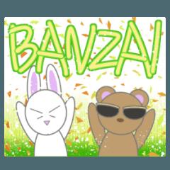 さばい部 ① ~ Let's BUZZ!!
