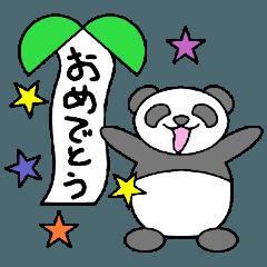 手書き風パンダ