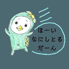 三河弁strongなかっぱちゃん