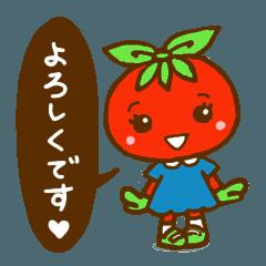 トマトちゃん1(アスッパランド)