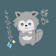 山奥山頂目のオオカミさん〜敬語編〜