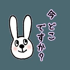 うさぎのシンプルな敬語スタンプ