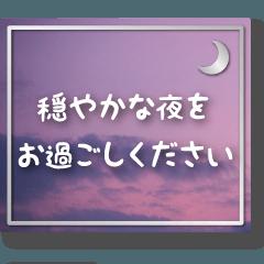 空のココロ【やさしい敬語】
