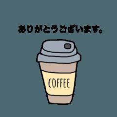 敬語と丁寧語なカフェスタンプ