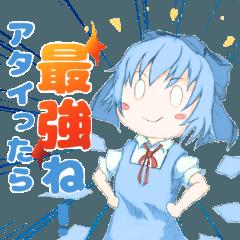東方Project(バカルテット)