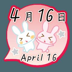 4月16日記念日うさぎ