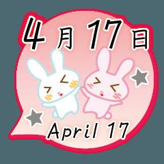 4月17日記念日うさぎ