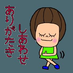 応援母ちゃん 敬語編 第2弾!
