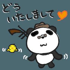 二胡パンダ(日本語版)2