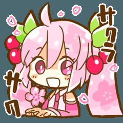 春に使える桜ミクスタンプ