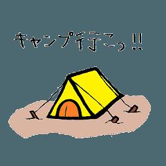 キャンプ好きのスタンプ
