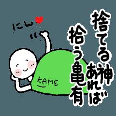 ★☆★日常にダジャレ2★