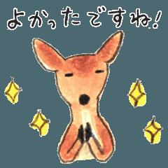秋草愛のシカスタンプ【敬語】vol.2