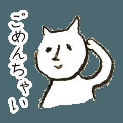 鼻筋の通ったネコ
