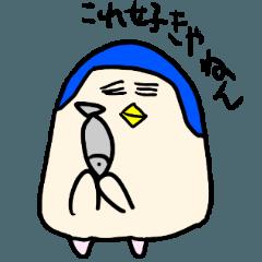 ハダペンちゃん