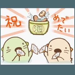 純米ラッコ2