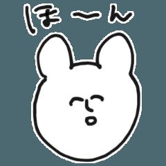 鼻高くまちゃんのスタンプ〜基本会話編2〜