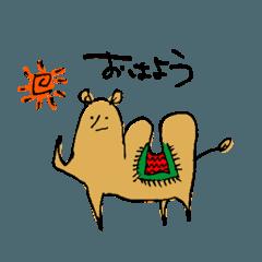 ラクダのスタンプ