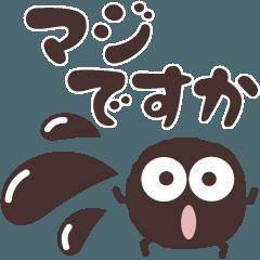 [LINEスタンプ] どろだんご6 敬語編