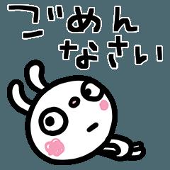 ふんわかウサギ ポップタッチ風2