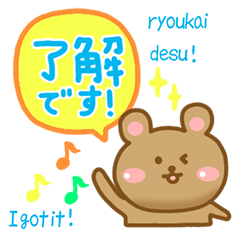 [LINEスタンプ] 敬語☆日本語&英語 かわいいくまさん (1)