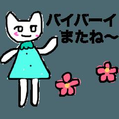 豆ネコちゃんスタンプ4