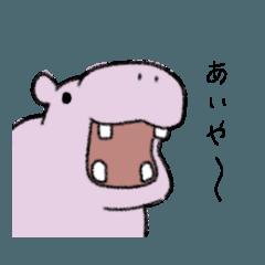 [LINEスタンプ] わんさか動物 (1)