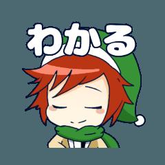 ちびキャラスタンプ(混沌を極めし時代編)