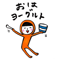 [LINEスタンプ] ふたコマ de ご挨拶。 (1)