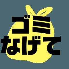 北海道弁通常会話。毎日使えるスタンプ集1