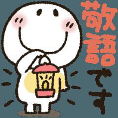 [LINEスタンプ] まるぴ★まったり敬語 (1)