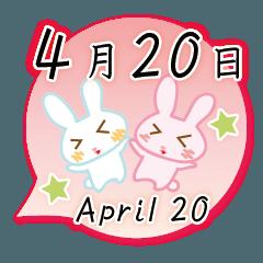 4月20日記念日うさぎ