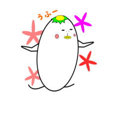 銚子の休日