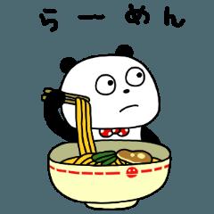 [LINEスタンプ] ぱんだとらーめん (1)