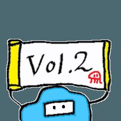 くらげさん vol.2